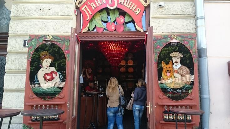 Lviv alcool de cerise